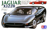jaguar xj 220 tamiya plastic model kit 1 24th scale