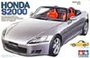 honda-s2000-1-24,tamiya plastic model kit honda s2000 1 24th scale