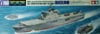 tamiya plastic model kit ohsumi defence ship jds jmsdf lst-4001 japanese maritime 1-700th scale moda