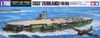 aircraft-carrier-zuikaku-1-700,tamiya plastic model kit aircraft carrier zuikaku 1-700th scale modal water line series
