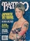 Tattoo September 2006 magazine back issue