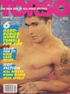 Unknown magazine cover Photographs Torso December 1988