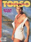 Kristen Bjorn Torso November 1993 magazine pictorial