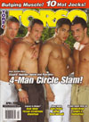 Eduard, Rogelio, Apolo & Massimo magazine cover Photographs Torso April 2009