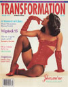 Transformation # 12 magazine back issue cover image