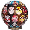 Peking Opera Painted Faces 3dpuzzle globe shaped unicorn not wrebbit puzz 3d cardboard not foam glob
