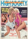 Ginger Lynn & Amber Lynn magazine cover  Very Best of High Society # 10