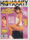 Very Best of High Society # 21 magazine back issue