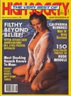 Very Best of High Society # 26 magazine back issue