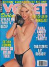 Velvet August 1995 magazine back issue