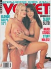 Racquel Darrian Velvet January 1996 magazine pictorial