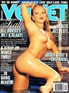 Michelle Sinclair Velvet December 2003 magazine pictorial