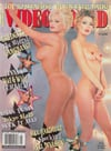 Ginger Allen Video World # 25, February 2000 magazine pictorial