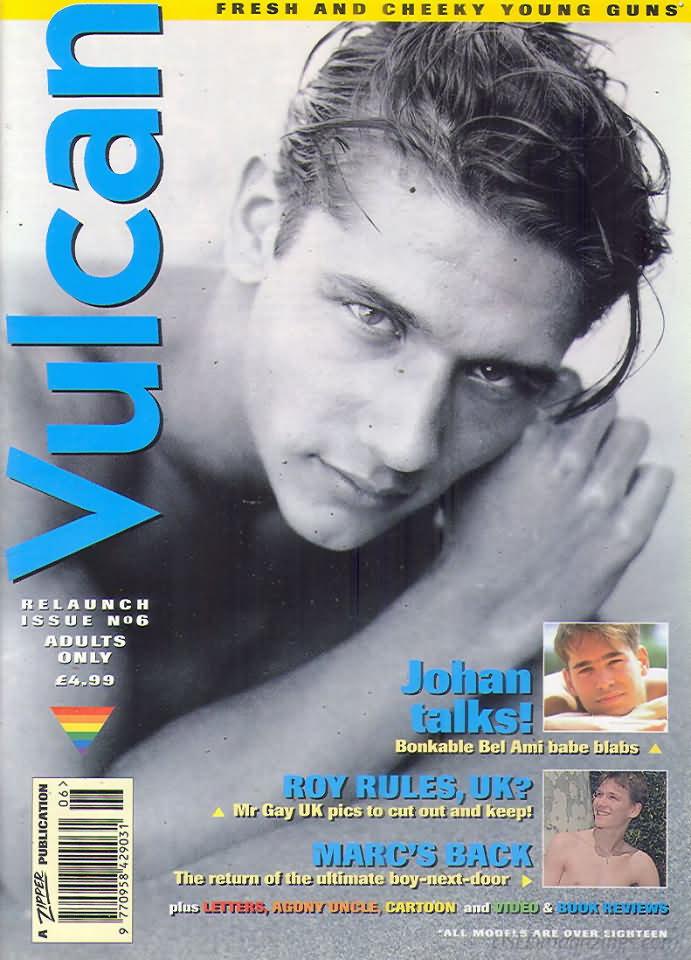 Vulcan # 6 magazine back issue Vulcan magizine back copy