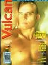 Vulcan # 3 magazine back issue