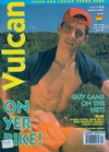 Vulcan # 24 magazine back issue