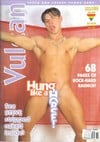 Vulcan # 36 magazine back issue