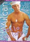 Vulcan # 59 magazine back issue