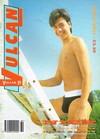 Vulcan # 89 magazine back issue