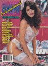 Women International Vol. 2 # 1 magazine back issue