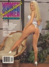 Women International Vol. 2 # 4 magazine back issue