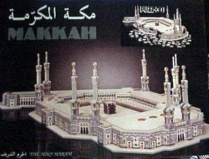 makkah 3d jigsaw puzzle, rare wrebbit puzz3d holy haram holy mosque makkah