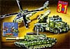 militaryvehiclestripack,3d jigsaw puzzles by wrebbitt of military vehicles, rocket launcher tank helicopter, 248 pieces