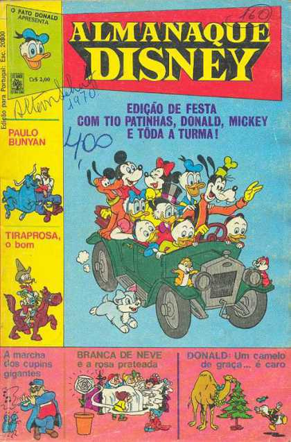 Almanaque Disney Comic Book Back Issues by A1 Comix