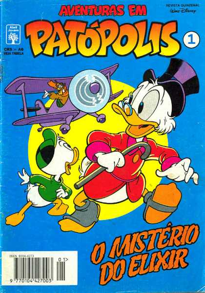 Aventuras Em Patopolis Comic Book Back Issues by A1 Comix
