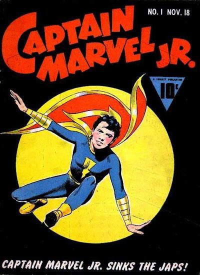 Captain Marvel Jr. Comic Book Back Issues by A1 Comix