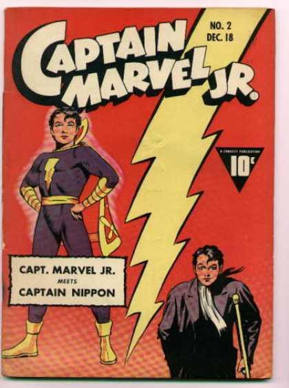 Captain Marvel Jr. A1 Comix Comic Book Database