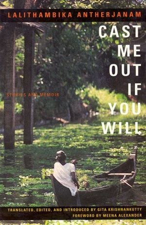 Cast Me Out If You Will: Stories and Memoir written by Lalithambika Antherjanam
