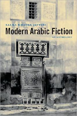 Modern Arabic Fiction: An Anthology book written by Salma Jayyusi