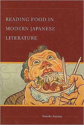 Reading Food in Modern Japanese Literature written by Tomoko Aoyama