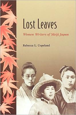 Lost Leaves written by Rebecca Copeland