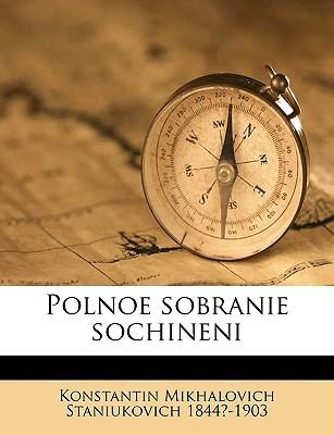 Polnoe Sobranie Sochineni book written by Konstantin Mikhalovich Staniukovich , Staniukovich, Konstantin Mikhalovich