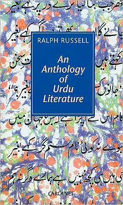 An Anthology of Urdu Literature written by Ralph Russell