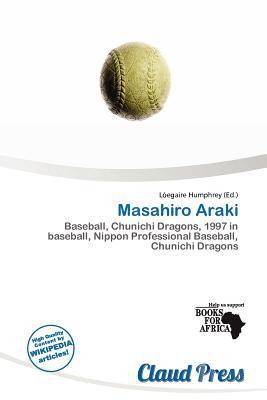 Masahiro Araki written by L. Egaire Humphrey