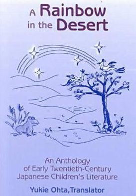 A Rainbow in the Desert: An Anthology of Early Twentieth Century Japanese Children's Literature book written by Yukie Ohta
