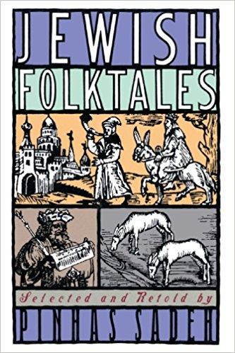 Jewish Folktales book written by Pinhas Sadeh