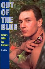 Out of the blue book written by Kevin Moss; introduction by Simon Karlinsky