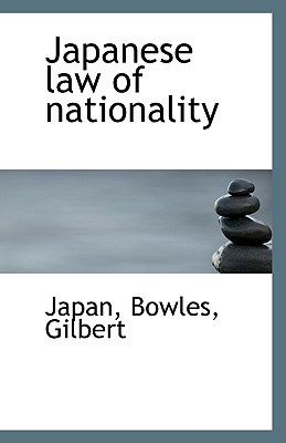 Japanese law of nationality written by Japan
