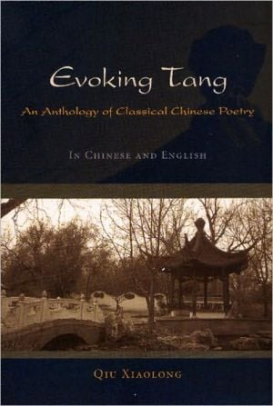 Evoking Tang: An Anthology of Classical Chinese Poetry book written by Qiu Xialong