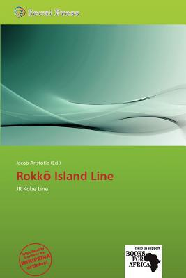 Rokk Island Line written by Jacob Aristotle