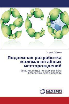 Podzemnaya Razrabotka Malomasshtabnykh Mestorozhdeniy written by