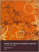 How to Read Chinese Poetry: A Guided Anthology book written by Zong-qi Cai