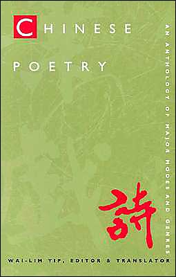 Chinese Poetry: An Anthology of Major Modes and Genres written by Wai-lim Yip