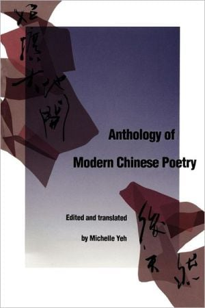 Anthology of Modern Chinese Poetry book written by Michelle Yeh