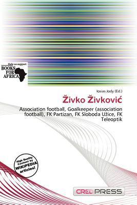 Ivko Ivkovi written by Iosias Jody