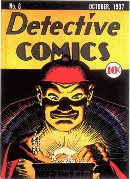 Detective Comics A1 Comix Comic Book Database